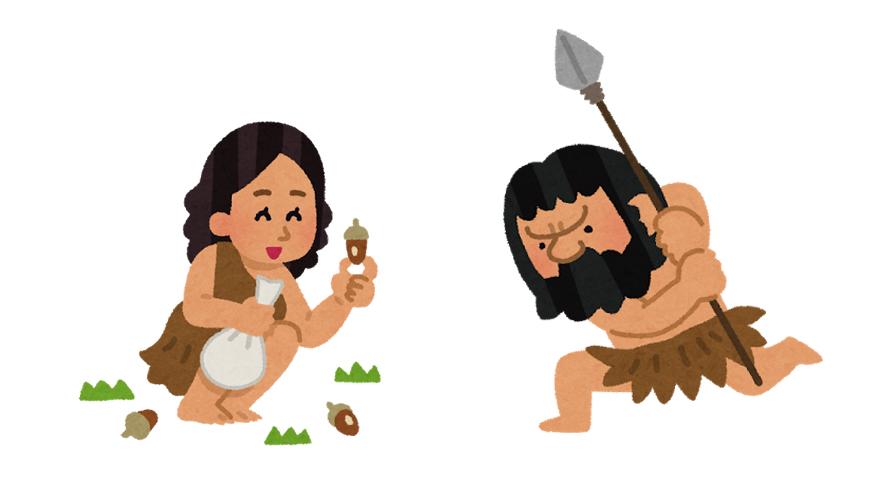 狩猟採集民の遺伝子