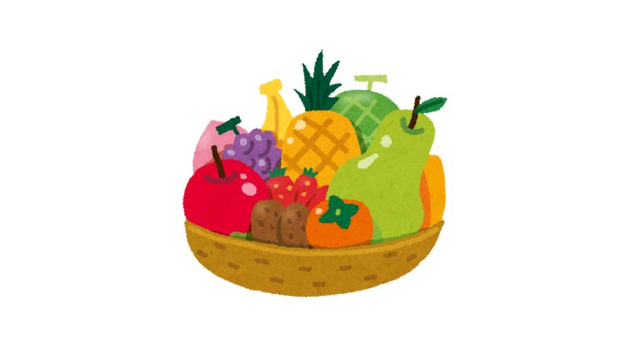 果物って甘いですよね。